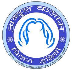 Short essay on dr apj abdul kalam in hindi